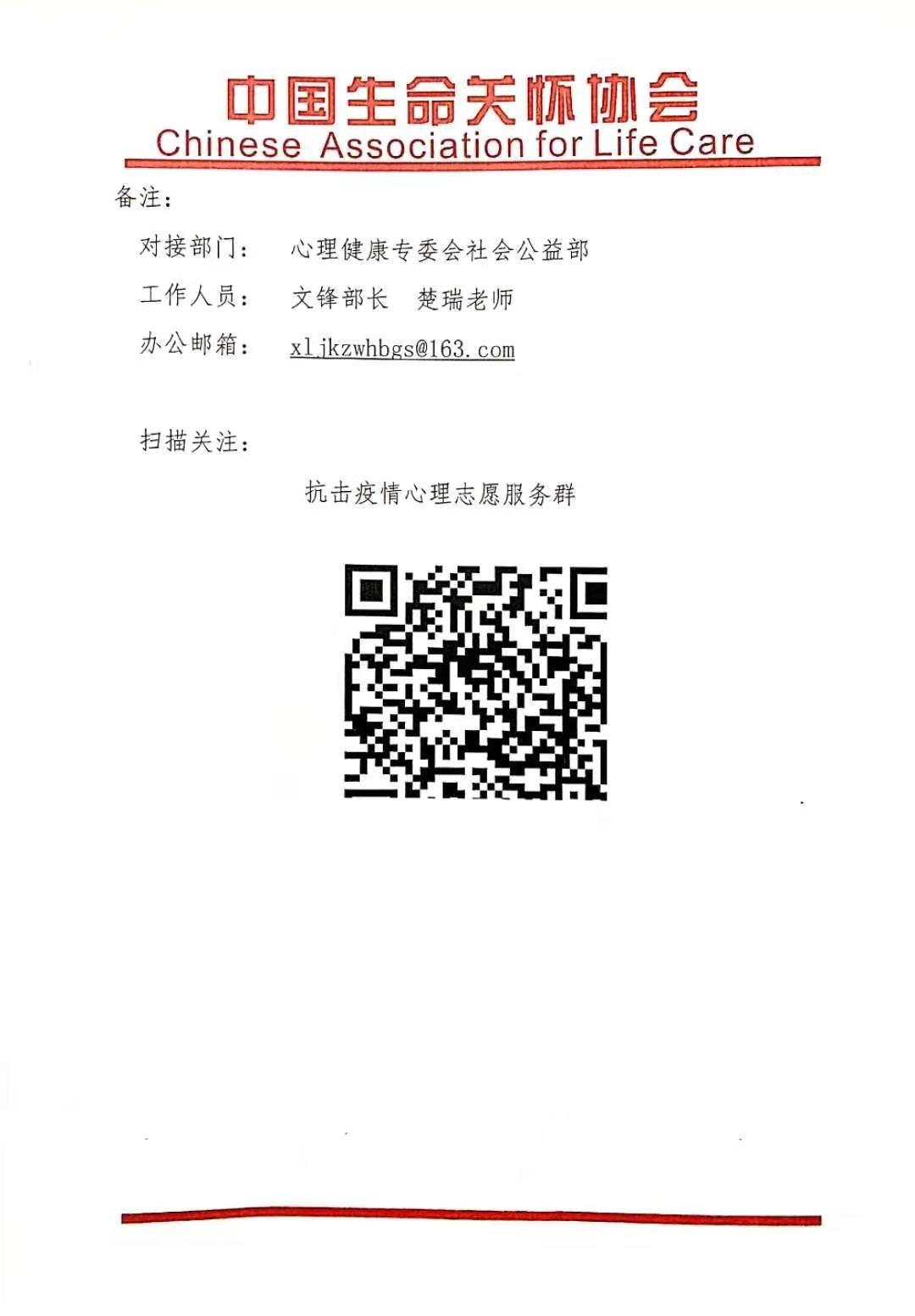 1581057679755273.jpg